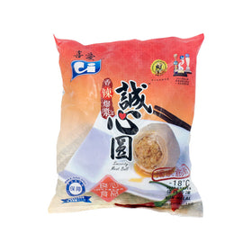 CI Spicy Bursting Pork Meatball 1kg