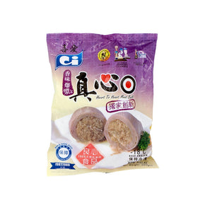 CI Bursting Pork Meatball 200g