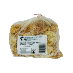 SL Dried Chicken Meat (Gu Lou Yuk)