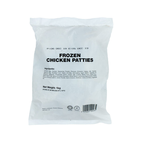 Frozen Chicken Patties