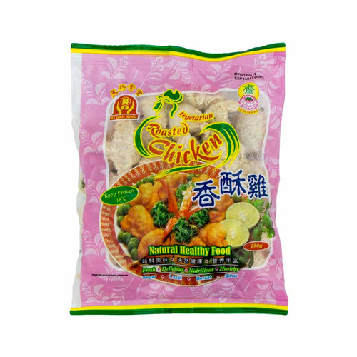 Yi Dah Xing Vegetarian Roasted Chicken 250g