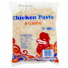 Chicken Paste 1kg
