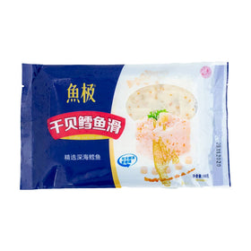 Yuji Scallop Cod Fish Paste