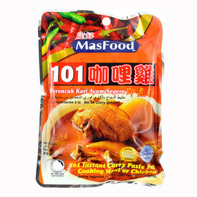 Masfood 101 Meat Curry