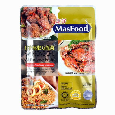 Masfood Kam Heong Chili All Purpose Paste