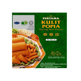 Pertama Spring Roll Pastry 8.5""