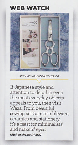 WAZA in Good Housekeeping