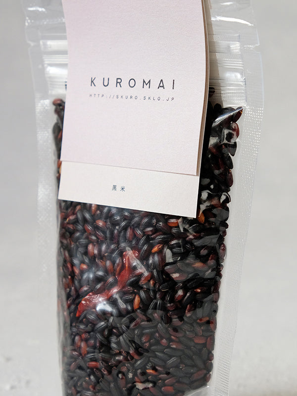 Kuromai Black Rice