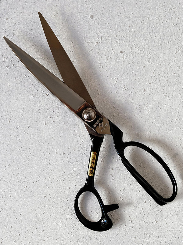 Sewing Scissors (SLD - 260mm)