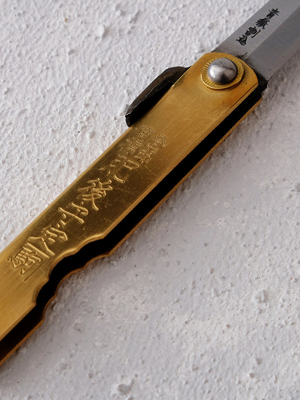 Higonokami pocket knife (Brass) - WAZA