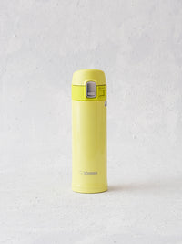 Stainless Vacuum Flask (Fliptop - 300ml)