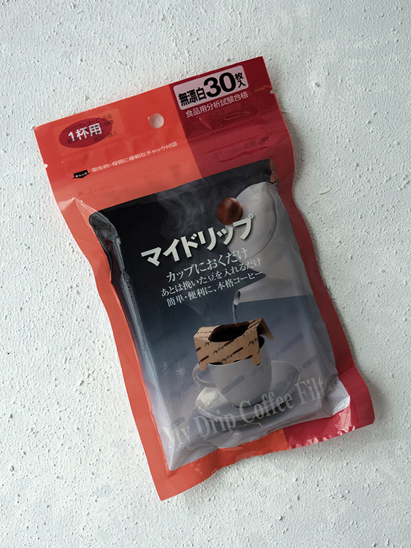Drip Coffee Filters (Bag of 30)