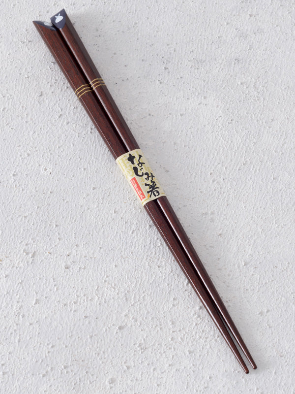 Wooden Chopsticks (Rabbit) - WAZA