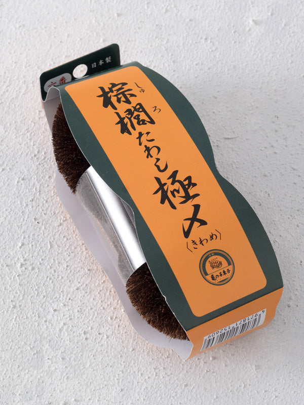 Tawashi Scrubbing Brush (Hemp Palm) - WAZA