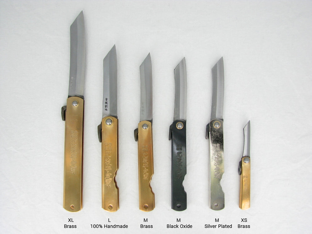 Higonokami pocket knife (Brass - XL)