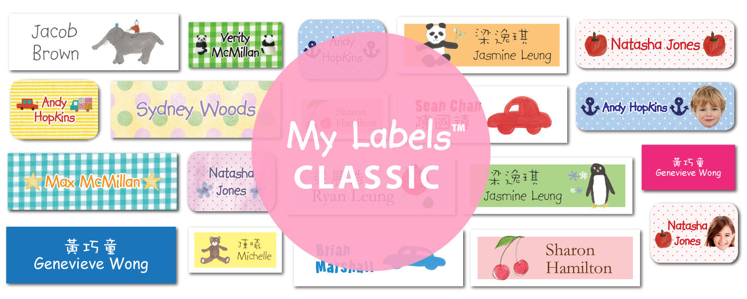 Personalized Name Labels | My Labels™ Classic by Blank Sheet