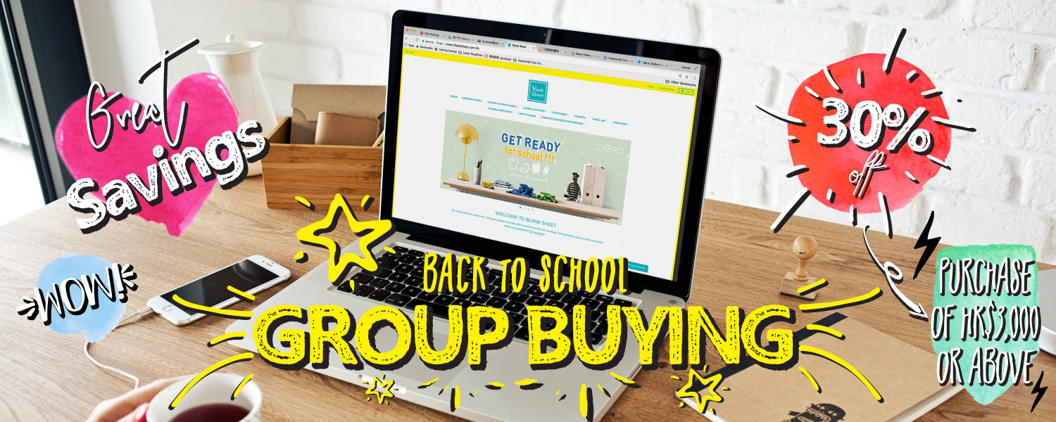 Back To School Group-Buying Offer | Blank Sheet