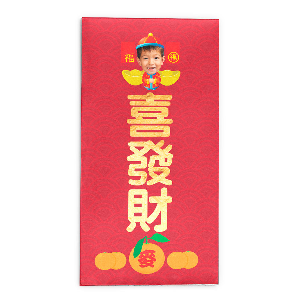 "Kung Hei Fat Choi Red Packets (Boy) 恭喜發財利是封(男孩) 3.5""x6.75"""