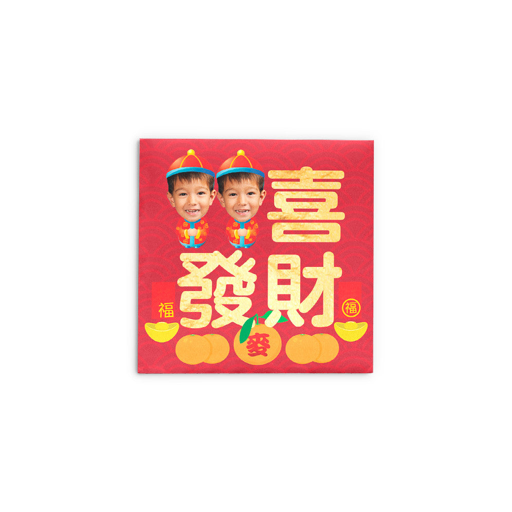 Kung Hei Fat Choi Red Packet (2 Boys)