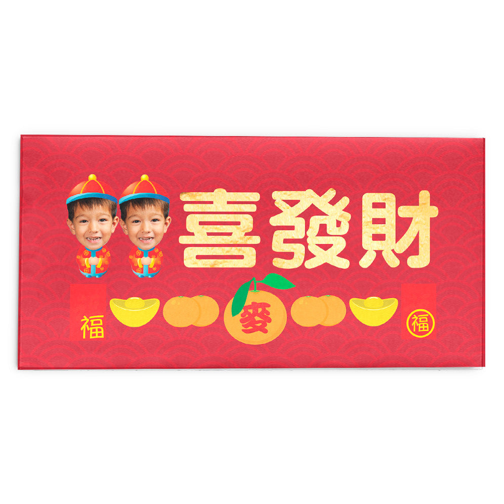 "Kung Hei Fat Choi Red Packets (2 Boys) 恭喜發財利是封(兩個男孩)6.65""""x3.35"""