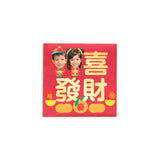 Kung Hei Fat Choi Red Packet (Boy & Girl)