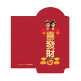 "Kung Hei Fat Choi Red Packets (Boy & Girl) 恭喜發財利是封(男女孩) 3.5""x6.75"""