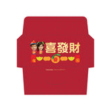 "Kung Hei Fat Choi Red Packets (Boy & Girl) 恭喜發財利是封(男女孩) 6.65""x3.35"""