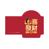 Kung Hei Fat Choi Red Packet (Girl)