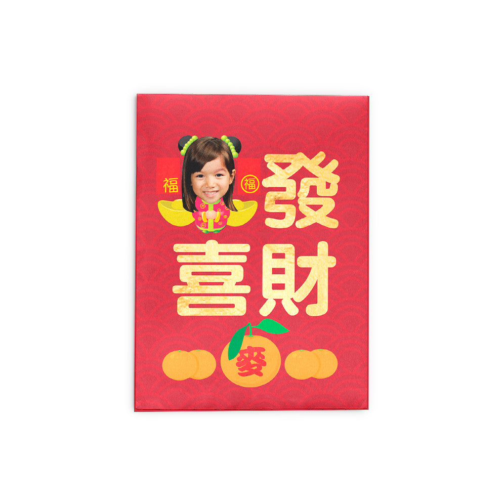 "Kung Hei Fat Choi Red Packets (Girl) 恭喜發財利是封(女孩) 3.5""x4.75"""
