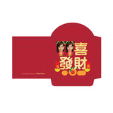 Kung Hei Fat Choi Red Packet (2 Girls)
