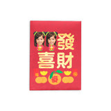 "Kung Hei Fat Choi Red Packets (2 Girls) 恭喜發財利是封(兩個女孩)3.5""x4.75"""
