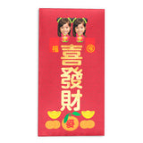 "Kung Hei Fat Choi Red Packets (2 Girls) 恭喜發財利是封(兩個女孩) 3.5""x6.75"""