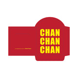 "Embossed Family Name Red Packets 凸字效果姓氏利是封 3.5""x3.5"""