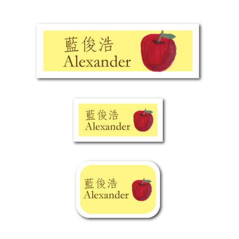 Apple name labels
