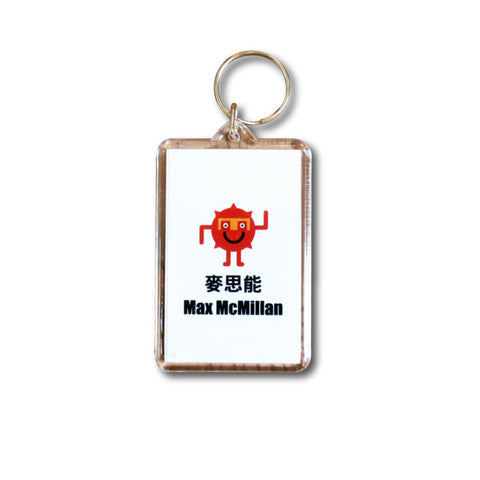 My Labels™ Chic & Fun Bag Tag