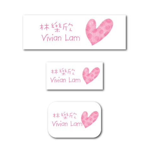 Big pink heart name labels