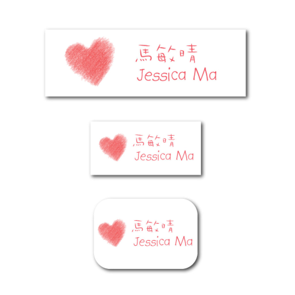 Big red heart name labels