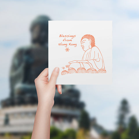 Big Buddha Holiday Cards