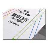 Digital printing 250g white card stock