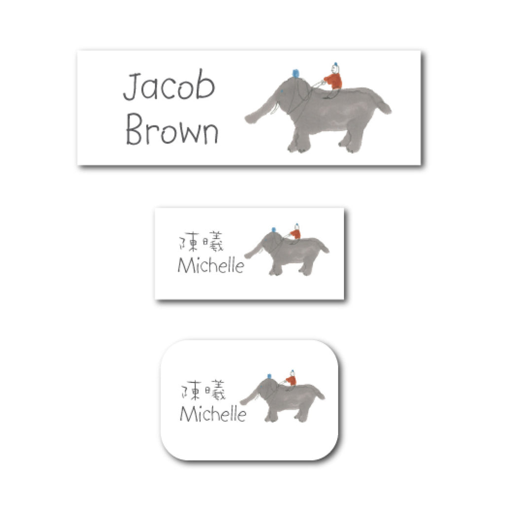 Elephant Plain name labels
