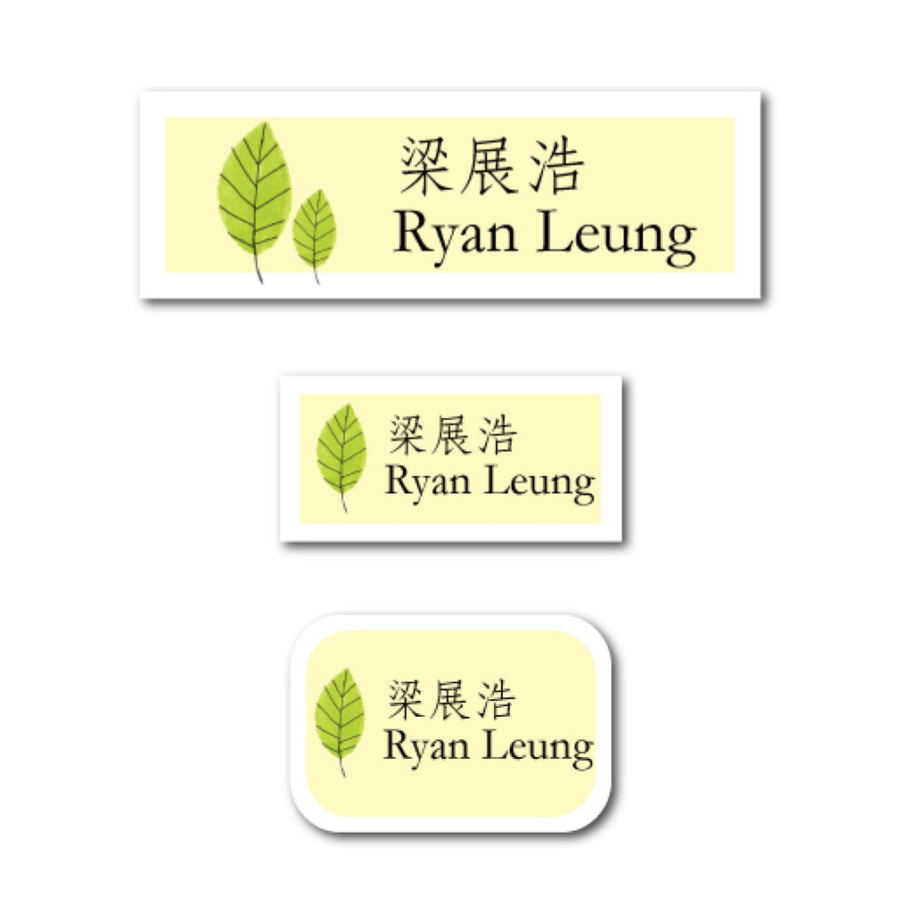 Green leaves name labels