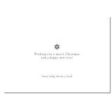 Winter Pine | Holiday Cards by Blank Sheet