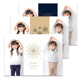 Stardust | Holiday Cards and Christmas Cards by Blank Sheet