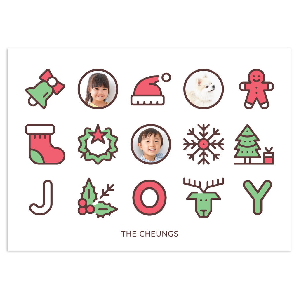 Holiday Icons | Holiday Cards and Christmas Cards by Blank Sheet