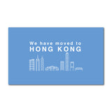 Hong Kong Skyline Light Blue