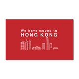 Hong Kong Skyline Red