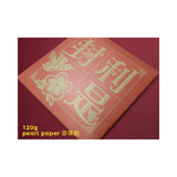 "Kung Hei Fat Choi Red Packets (2 Girls) 恭喜發財利是封(兩個女孩)3.5""x3.5"""