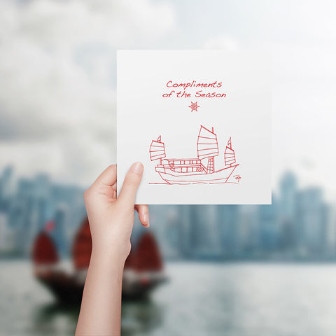 Chinese Junk Boat Holiday Cards