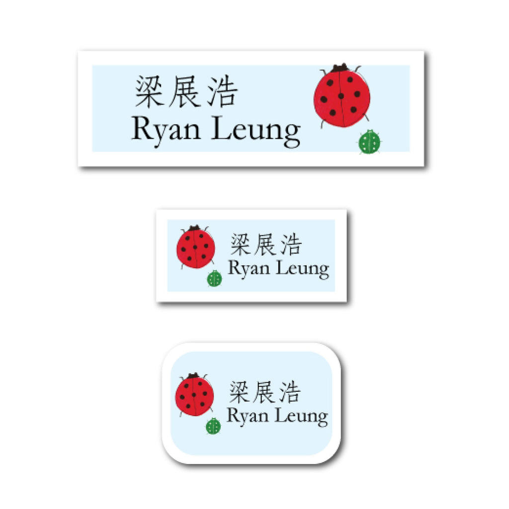 Ladybird name labels