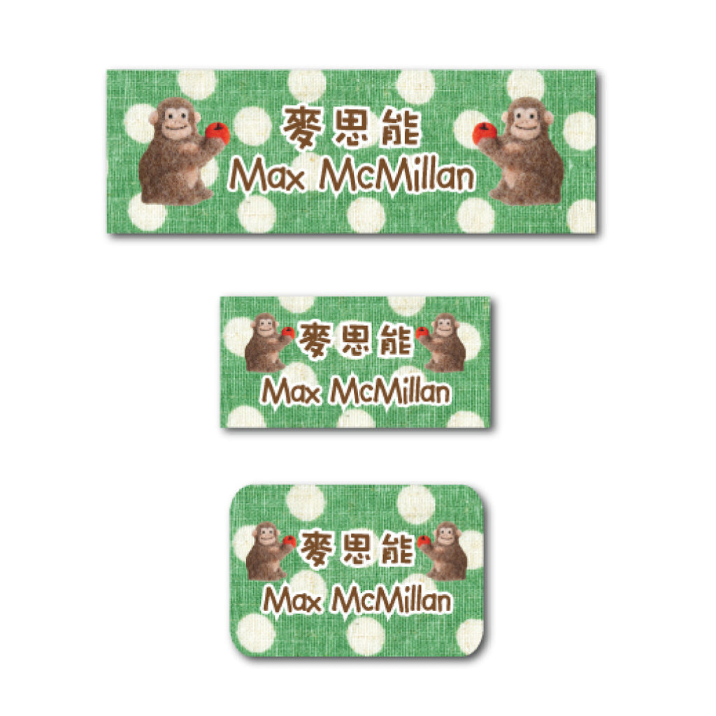Cheeky monkeys name labels
